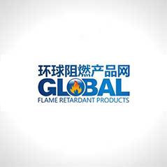 """数字立方助力首家F2F+M平台""""环球阻燃产品网""""正式上线"""